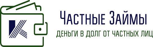 срочно нужны деньги в долг 300000 от частного лица в день обращения москва